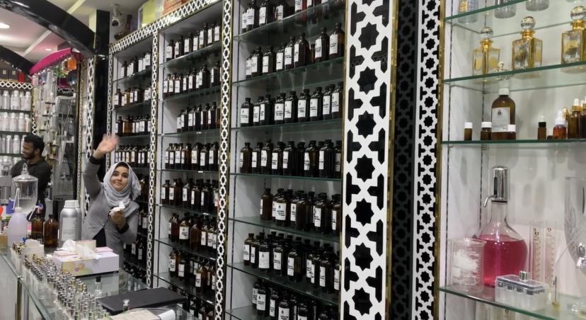perfume shop Dubai